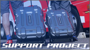 スポーツチーム応援プロジェクト