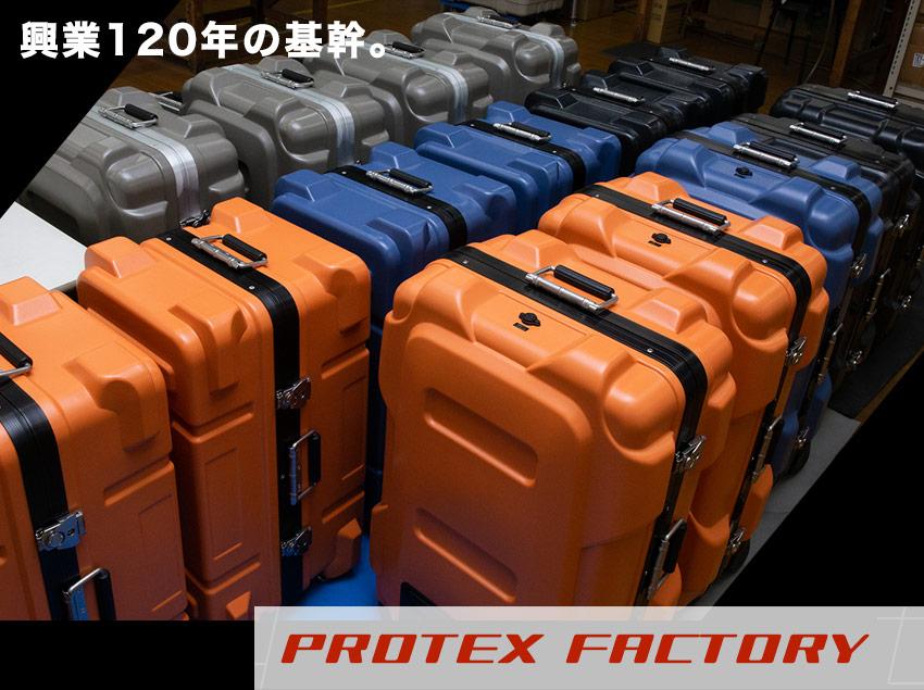 PROTEX FACTORY