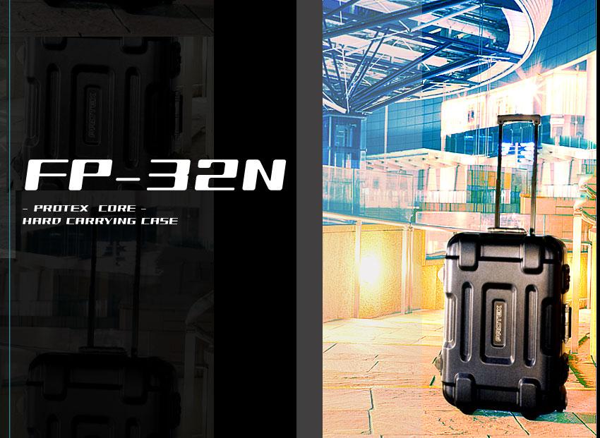 PROTEXのおすすめスーツケースFP-32N