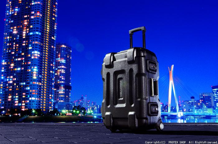 パーソナル向けPROTEXスーツケースの価格帯は3~5万円