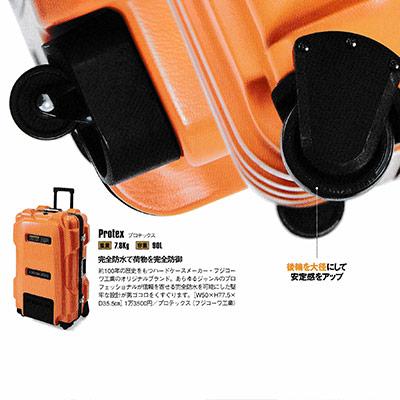 PROTEX WP-9000