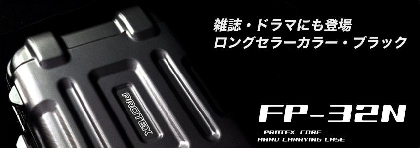 FP-32