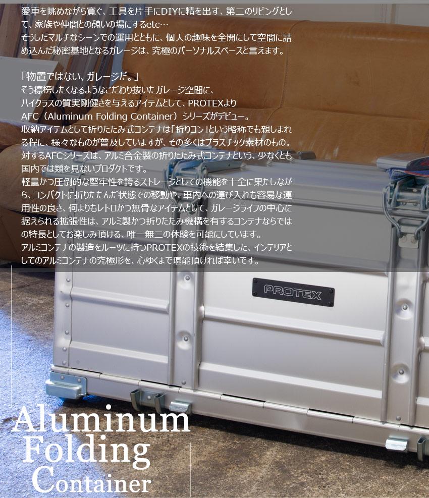 AFC-55