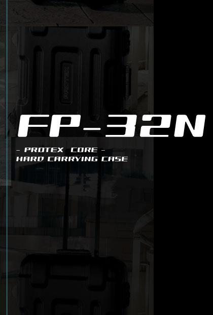精密機器輸送可能キャリーケース FP-32N