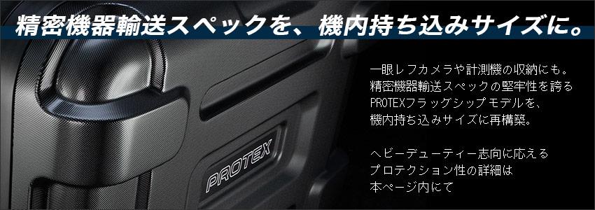 FP-34