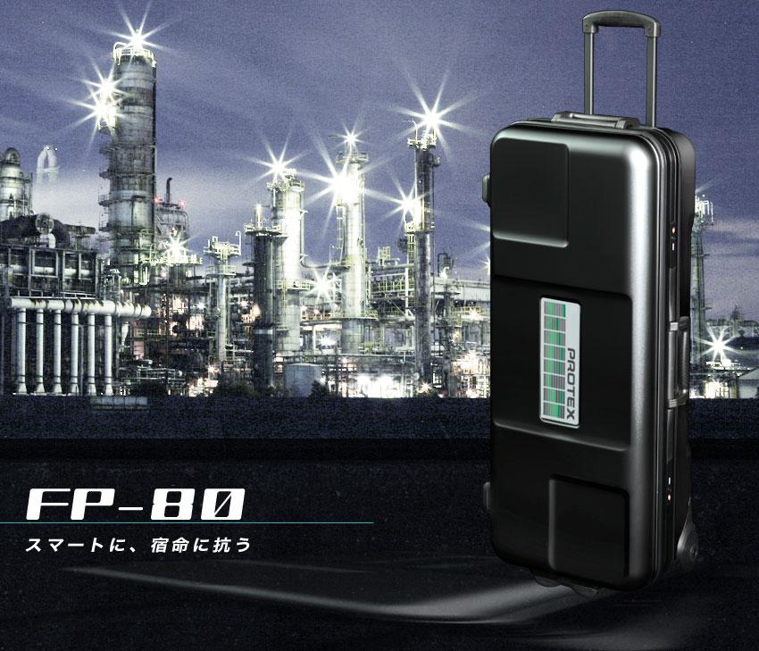 FP-80
