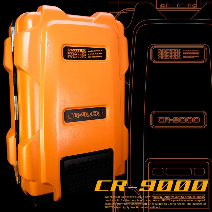 ハートネットTVで紹介CR-9000オレンジ