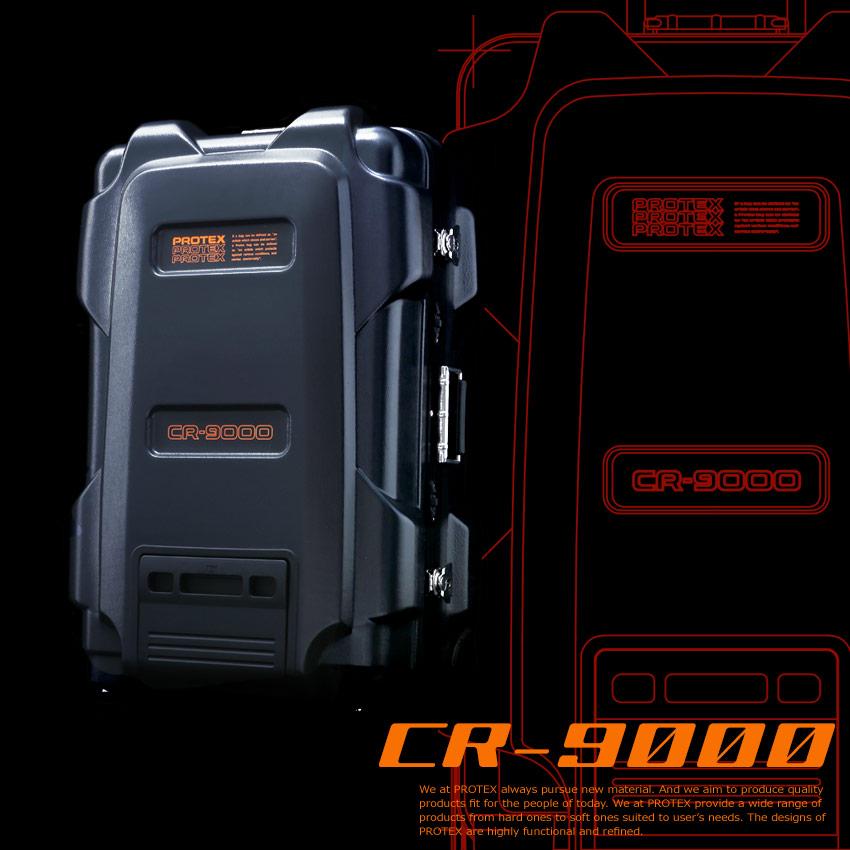 大谷亮平さん愛用ケースとして登場CR-9000ブラック