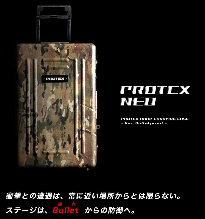 PROTEX NEO
