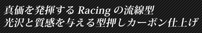 Racing r-2 CARBON