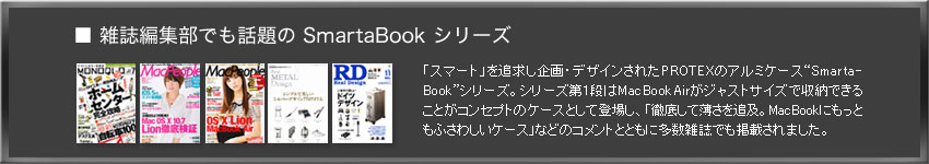 SmartaBookDocument