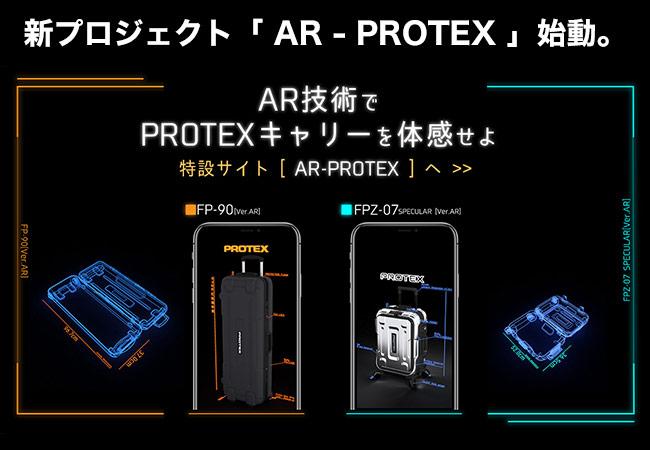 AR-PROTEX