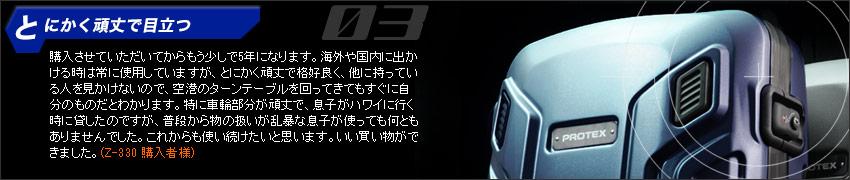 Z-330