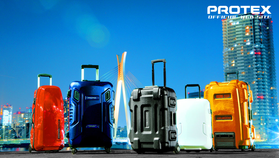 創業100年以上のスーツケースブランドPROTEX