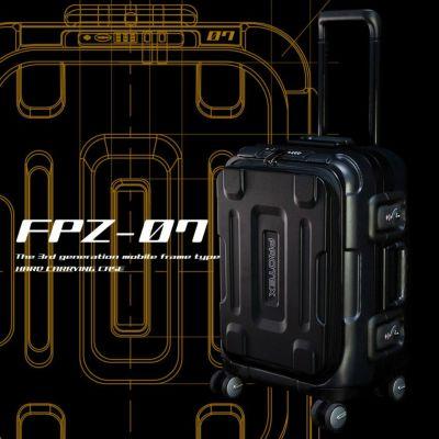 フロントオープン型機内持ち込みスーツケースFPZ-07