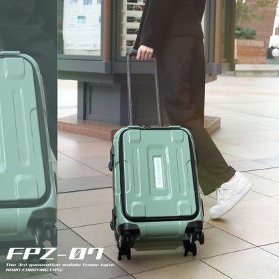 PROTEX(プロテックス)おすすめのブランドスーツケース3