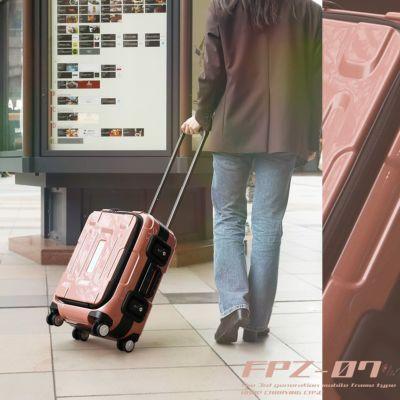 PROTEX(プロテックス)おすすめのブランドスーツケース5