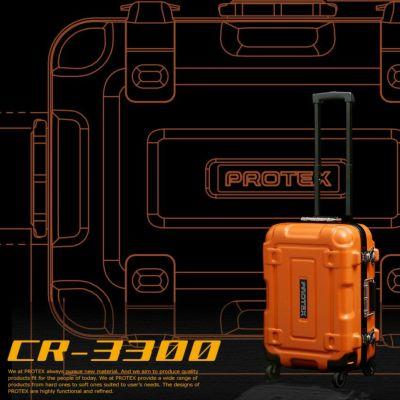プロスペック機内持ち込み対応サイズキャリーCR-3300