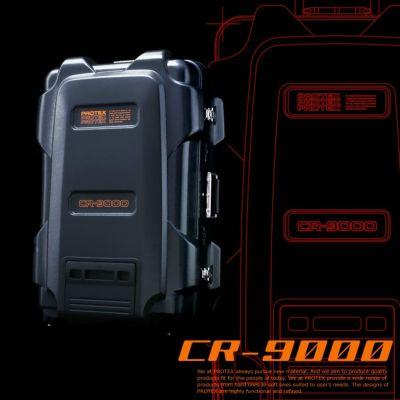 プロスペックキャリーCR-9000