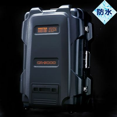 完全防水仕様プロスペックキャリーWP-9000