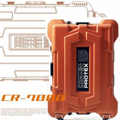 業界シェアNo.1ダイビングトラベル専用キャリーコンテナCR-7000